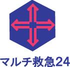 フランチャイズ チェーン:スーパーマルチ救急24 FC加盟店募集