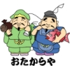 FC募集情報